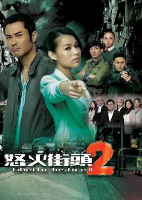 phim Tòa Án Lương Tâm 2 - Ghetto Justice 2