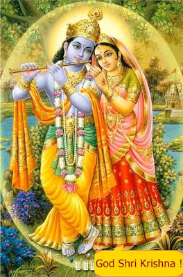 Free Shri Krishna Images Download