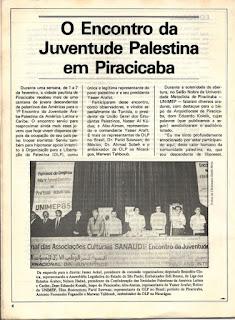 Encontro da Juventude Palestina em Piracicaba - 1985 -  doc 1