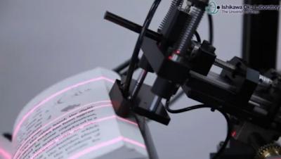 BFS-Auto robot skanujący książki