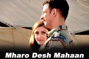 Mharo Desh Mahaan