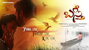 Basthi movie wallpapers-thumbnail-12