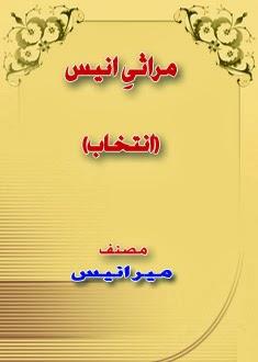 http://books.google.com.pk/books?id=HvtGAgAAQBAJ&lpg=PA10&pg=PA10#v=onepage&q&f=false