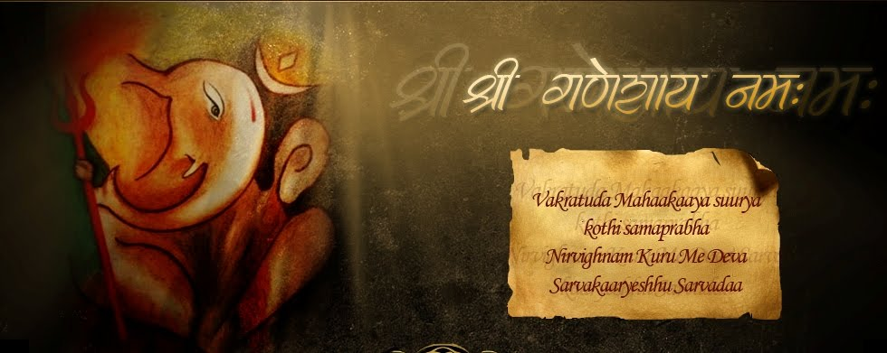 25 August Happy Ganesh Chaturthi 2017 Images Quotes Wallpapers, Status , India's - 428545.in