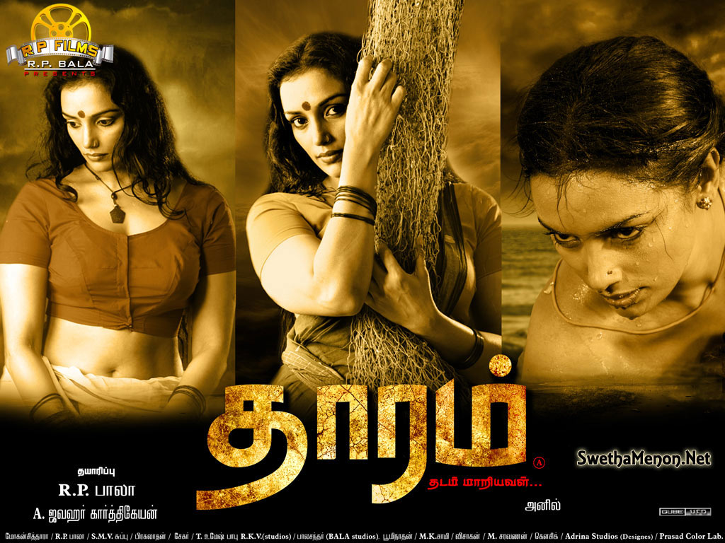 Mallu Actress Swetha Menon: Tharam - Tamil Dubbing of ...