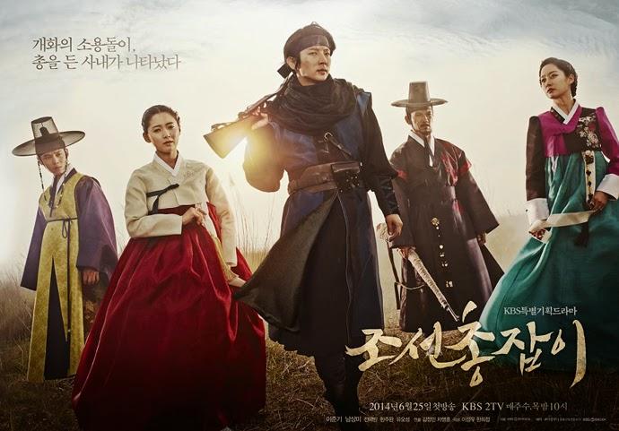 Korean Drama Gunman in Joseon