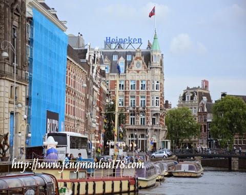 阿姆斯特丹欧洲酒店