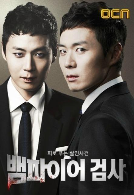 Phim Công Tố Viên Ma Cà Rồng-Vampire Prosecutor