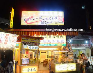 Pasar Malam Shilin