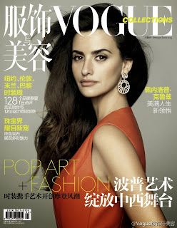 Penelope Cruz Vogue China Magazine Cover February 2014 HQ Scans