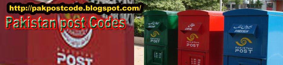 multan postal code