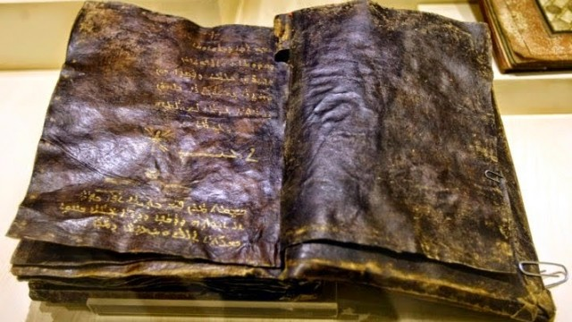 1500-old-ancient-bible-turkey-national