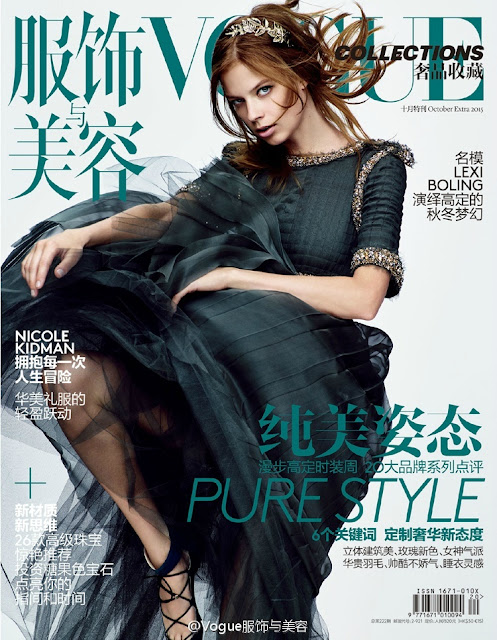 Model @ Lexi Boling by Nathaniel Goldberg for Vogue China Collections, October 2015