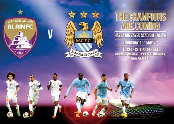 مشاهدة مباراة العين ومانشستر سيتي بث مباشر 15-5-2014 علي أبوظبي الرياضية Al Ain vs Manchester City