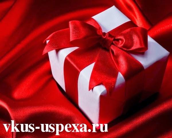 О чем могут рассказать любимые подарки, тест о том, что про вас говорит подарок порадовавший вас больше всего