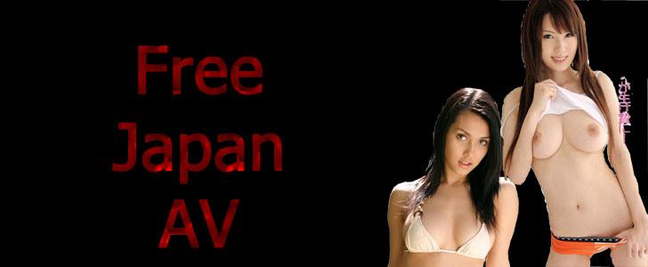 Free Japan AV