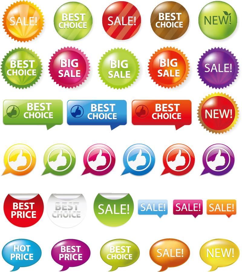 大売出しセールのお知らせタグ Sale Shopping Tags and Signs Vector Graphics イラスト素材