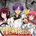 Anime Seiken Tsukai no World Break estreia em Janeiro