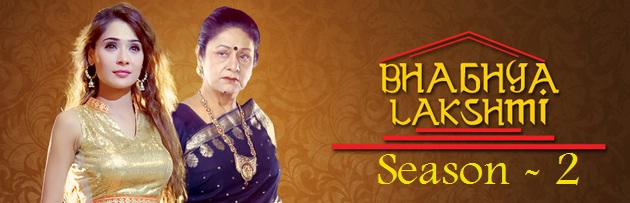 And TV Bhaghyalakshmi Season 2 serial wiki, Full Star-Cast and crew, Promos, story, Timings, TRP Rating, actress Character Name, Photo, wallpaper