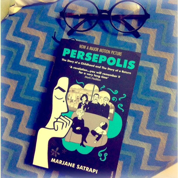 the use of defamiliarization in the vegetable of marjane satrapis persepolis Need help with the trip in marjane satrapi's persepolis check out our revolutionary side-by-side summary and analysis.