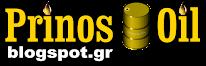 prinosoil.blogspot.gr