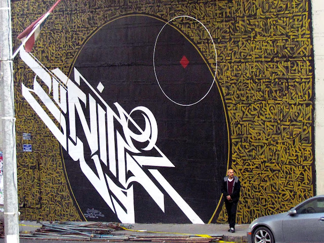 """Unity"" New Calligraphy Mural By French Artist Zepha For Graff'Me Lebanon In Beirut. 1"