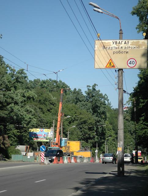 Фото Виталия Бабенко: строительство коллектора