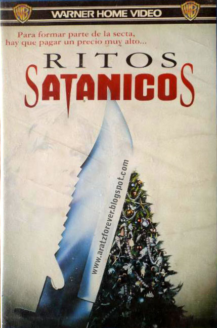 Ritos satánicos (Initiation: Silent Night, Deadly Night 4, 1990), Brian Yuzna, Clint Howard, Reggie Bannister