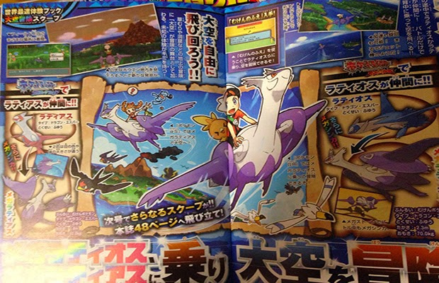 Pokémon Omega Ruby And Alpha Sapphire Lets you Fly over Hoenn