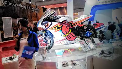 無限 電動バイクレーサー 神電 四 TMS2015