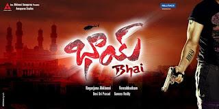 Nagarjuna's Bhai Movie First Look Posters HD