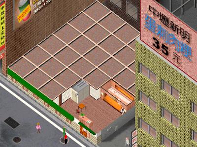 夢幻西餐廳2決戰全台灣繁體中文綠色免安裝硬碟版+密技下載+遊戲修改方式,懷舊的模擬經營餐館!