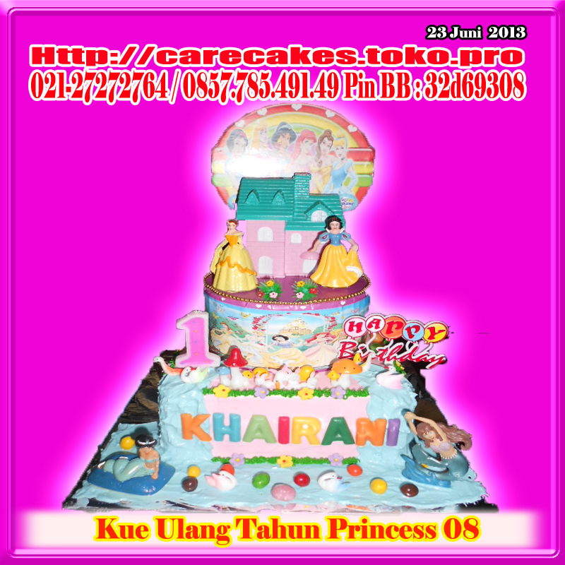 depok cake kue ulang tahun comment on this picture kue kering aneka