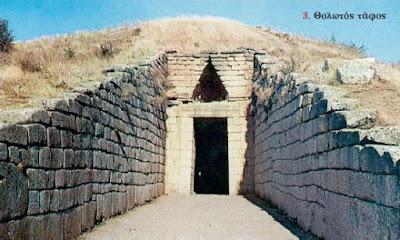 Η θρησκεία και η γραφή των Μυκηναίων - Ενότητα 10 - Ο Μυκηναϊκός πολιτισμός