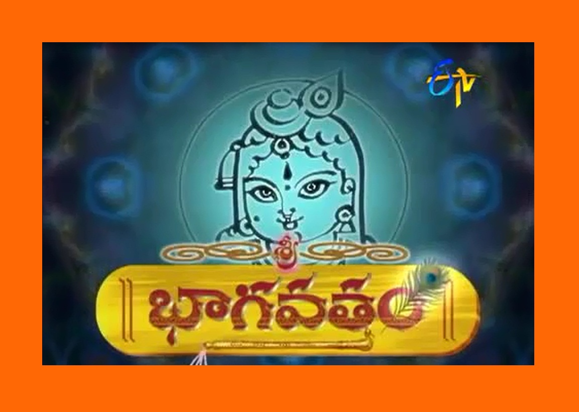 SRI BHAGAVATAM