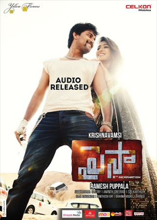 Poster Of Paisa In Dual Audio Hindi Telugu 300MB Compressed Small Size Pc Movie Free Download Only At exp3rto.com