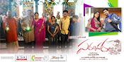 Parampara movie wallpapers-thumbnail-3