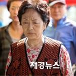 Kim Young Ok in Le Grand Chef - Kimchi War 식객 : 김치전쟁