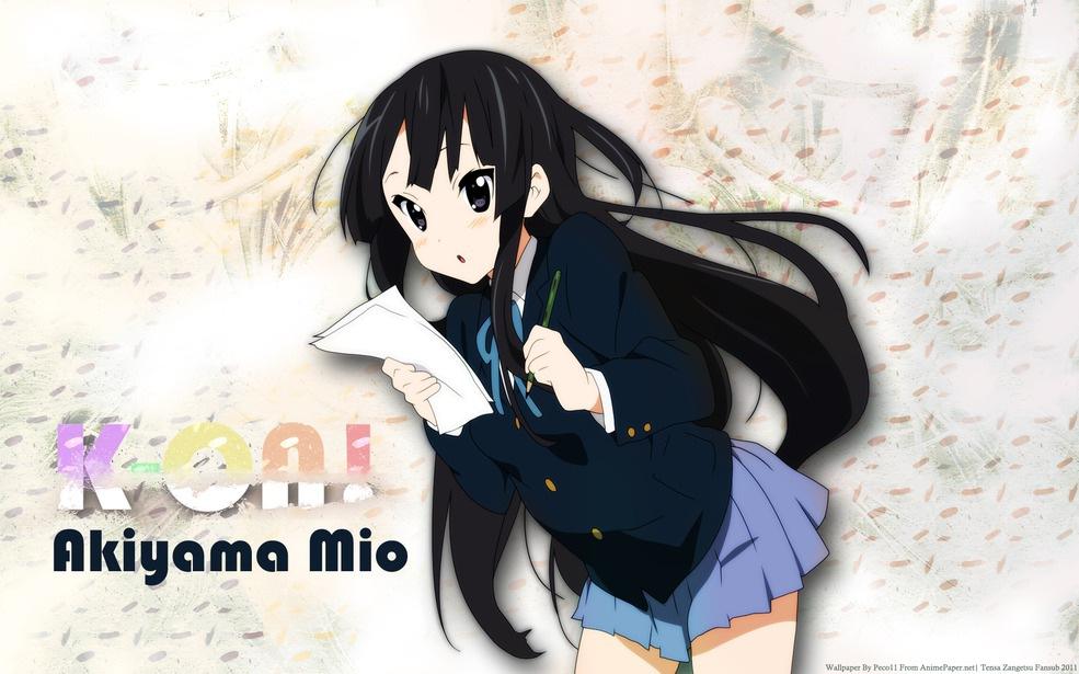Gadis yang suka musik, pintar, dan pemalu.