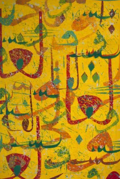 Mengenal Seni Kaligrafi Islam Modern Dan Contohnya Ajipedia Baca