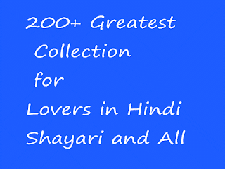 200 Hindi Collection for DP