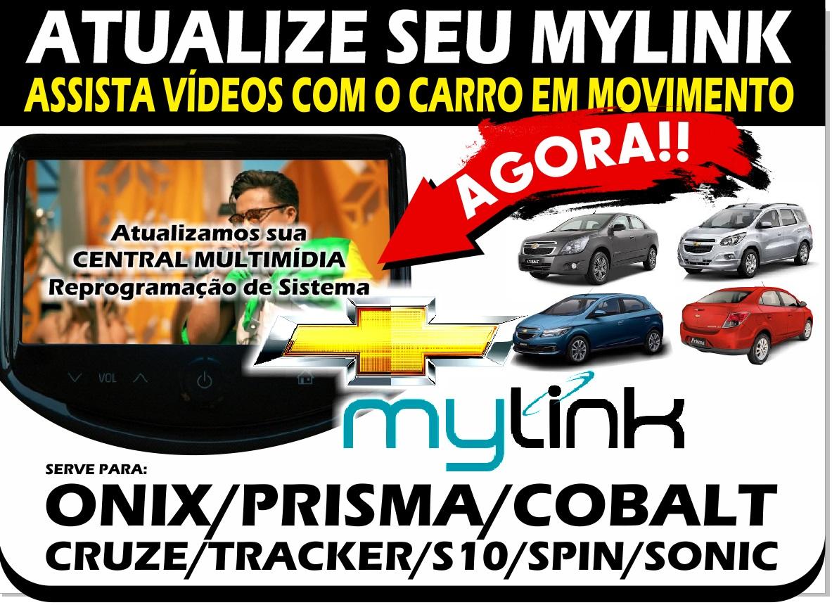 DESBLOQUEIO E ATUALIZAÇÃO DO SISTEMA MYLINK 1