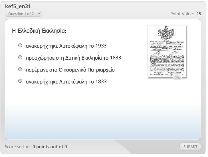 http://ebooks.edu.gr/modules/ebook/show.php/DSGYM-C117/510/3332,13445/extras/Html/kef5_en31_quiz_popup.htm