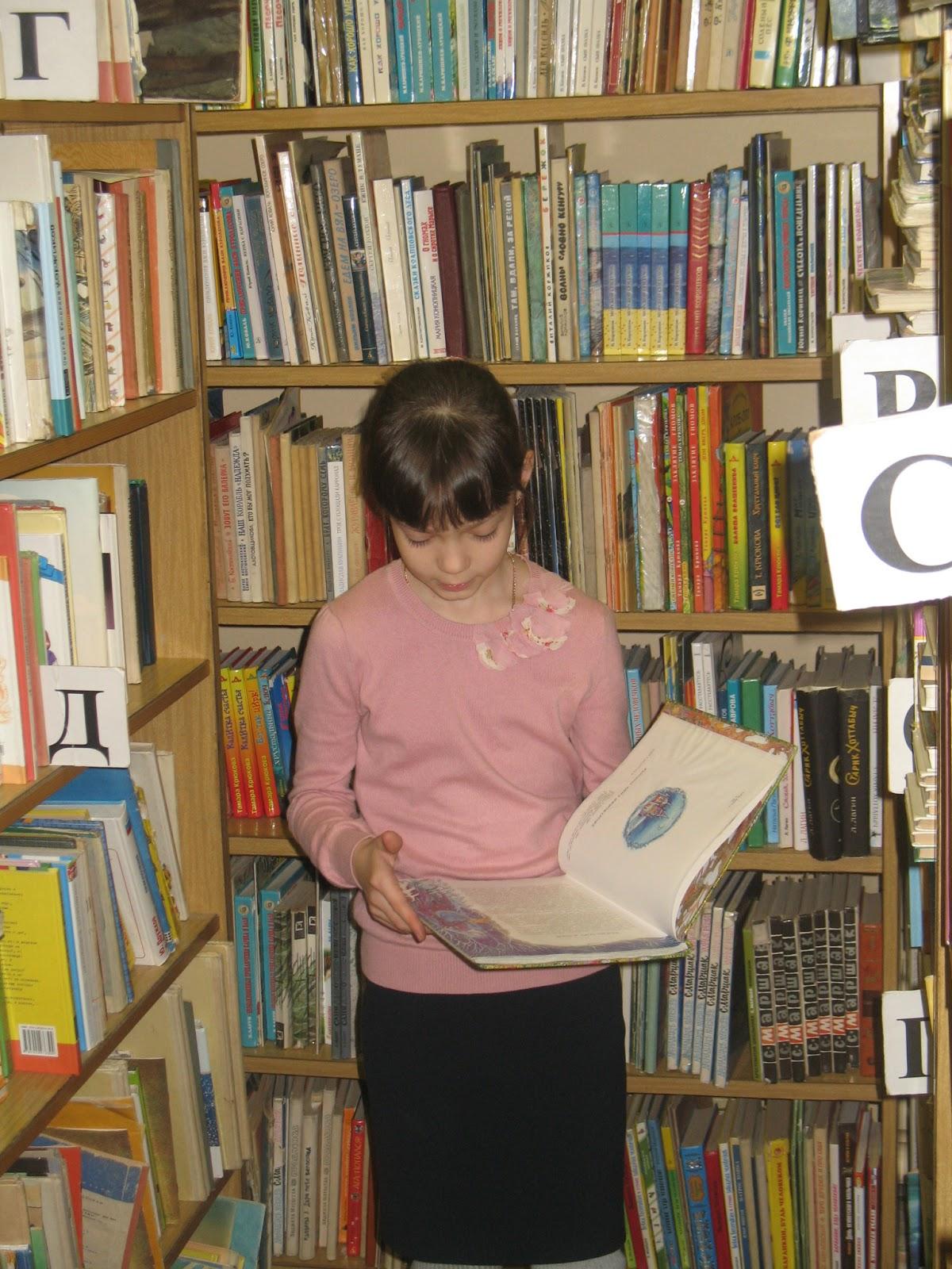 шаблон каталожной карточки для библиотек