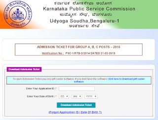 Karnataka PSC Admission Ticket / admit card download