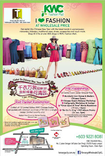 KWC Fashion Mall CNY Sale 2013
