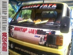 Jasa Sedot WC dan Tinja area Mulyorejo Surabaya