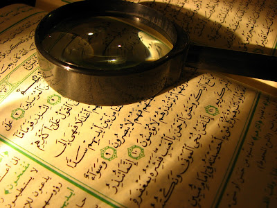 Al-Quran Tingkatkan IQ dan Kecerdasan Minda