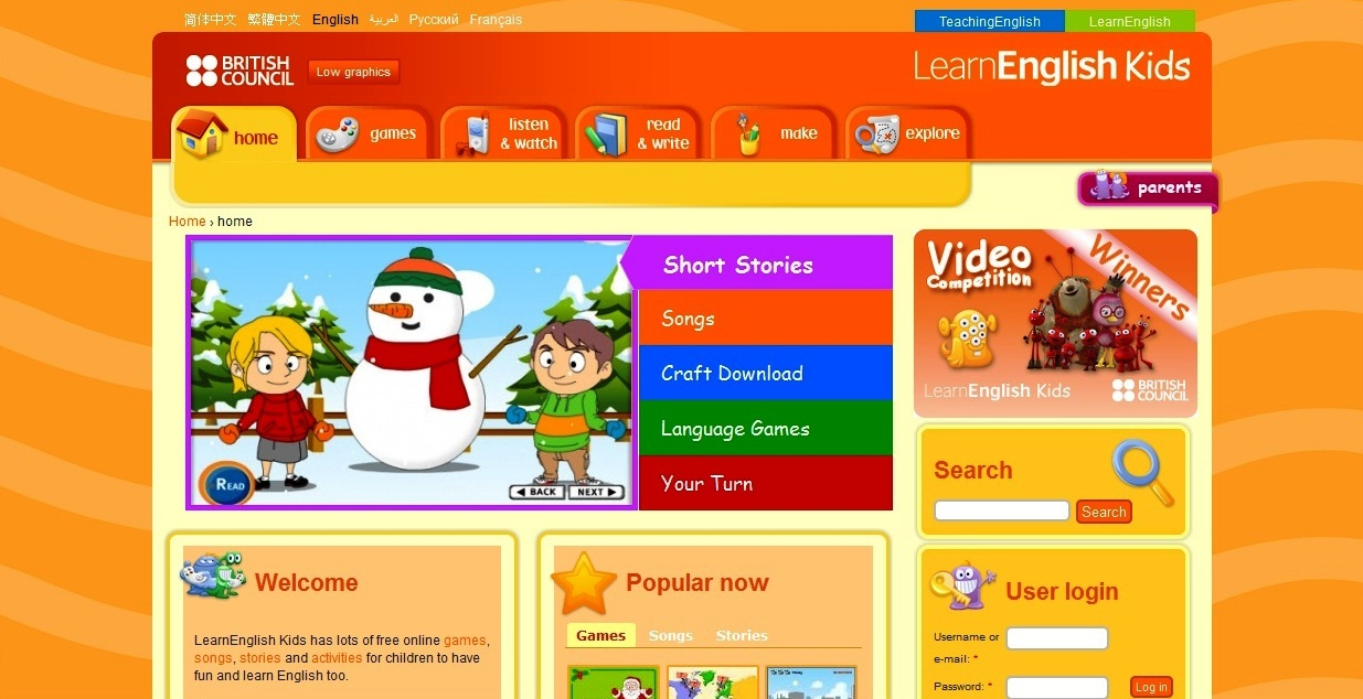 computer games for elementary students
