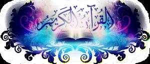 Quran Navigator